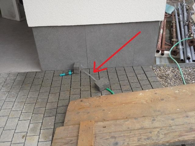 Dijagnosticiranje kvarova u građevinskim objektima